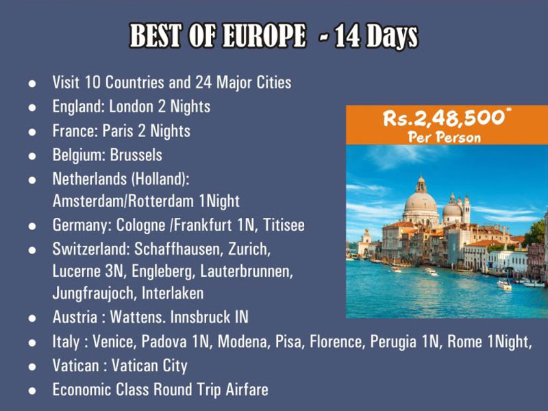 Europe Tour from Coimbatore